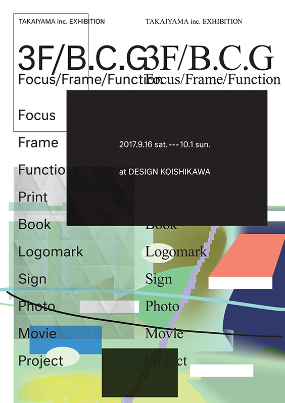 3F:B.C.G info